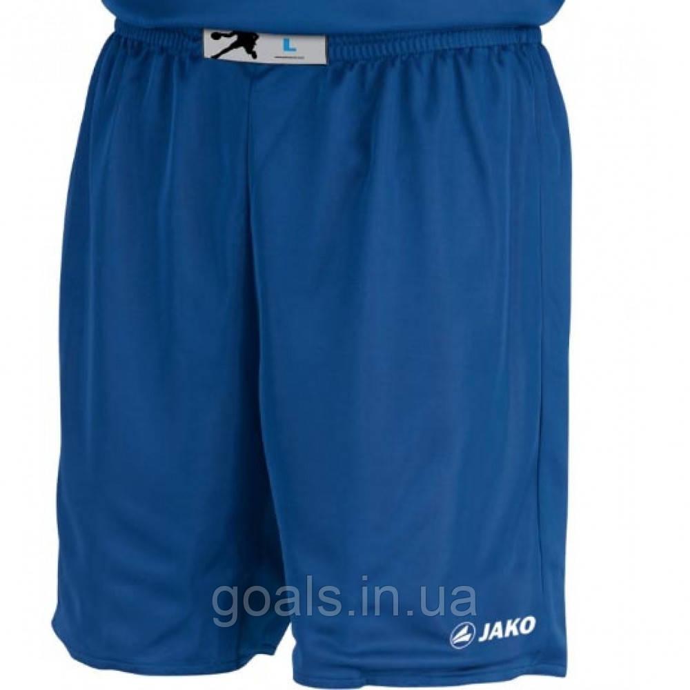 Reversible shorts Change (royal/white)