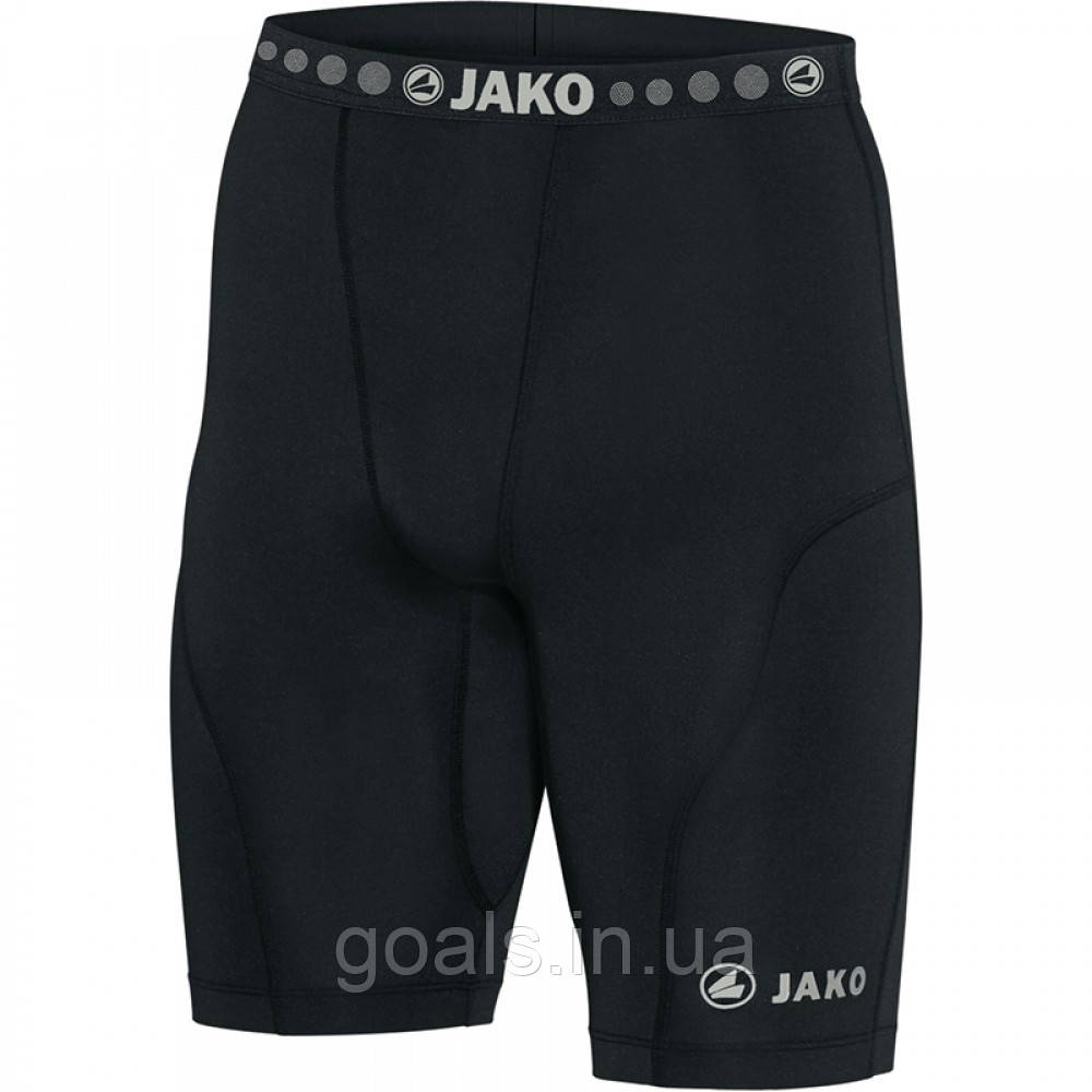 Short tight Compression (black)