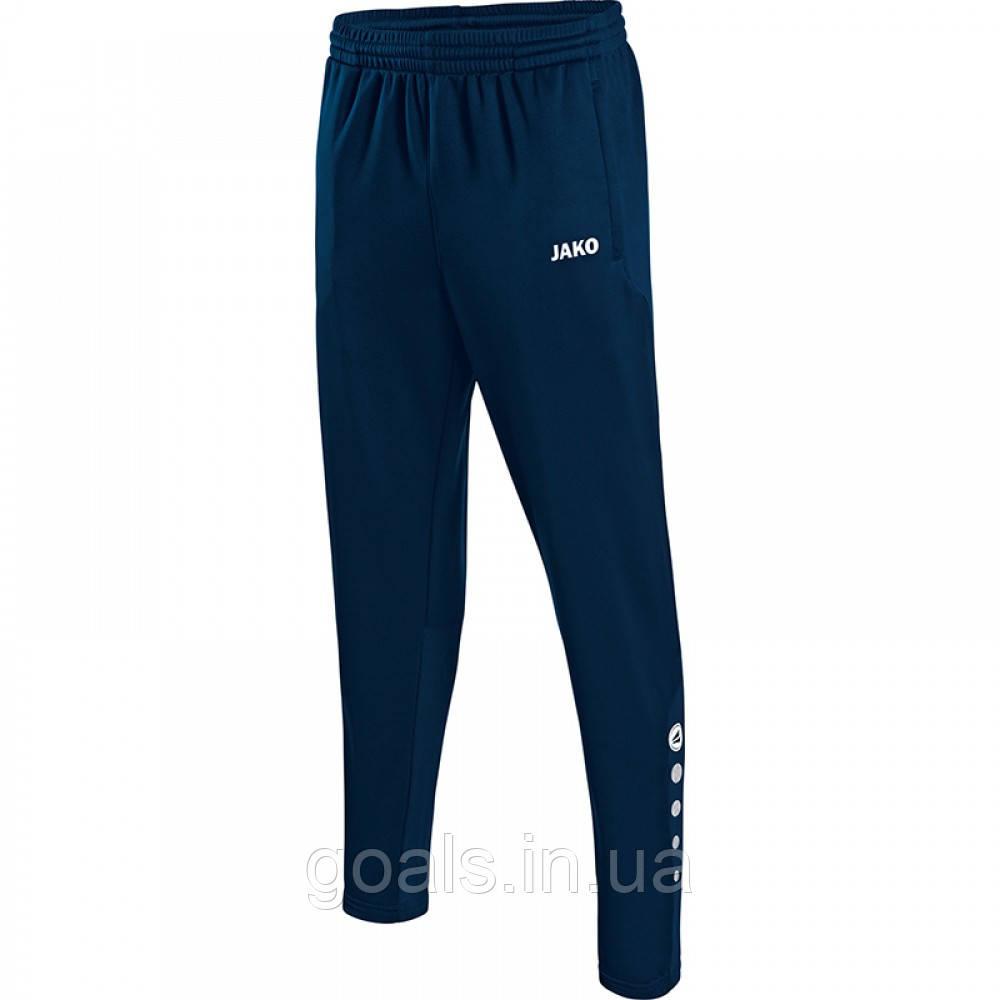 Тренировочные штаны (navy)