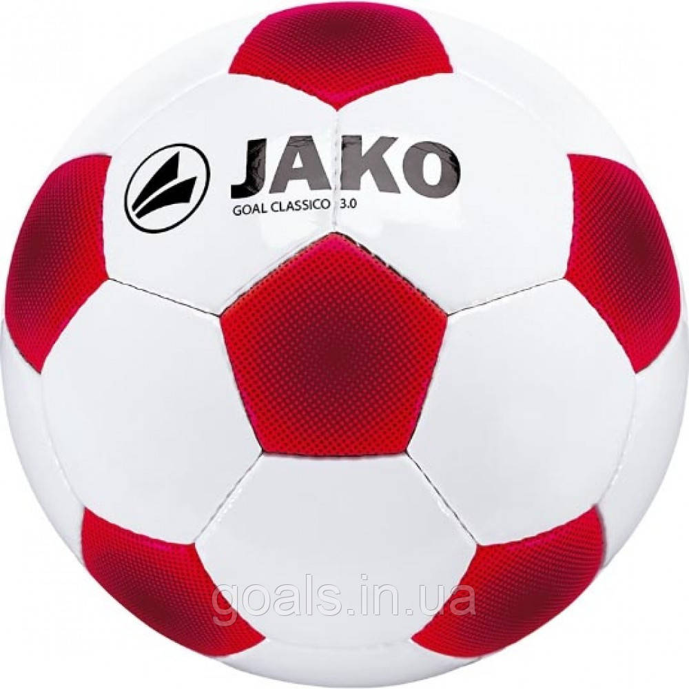 Ball Goal Classico 3.0 (white/red/maroon)