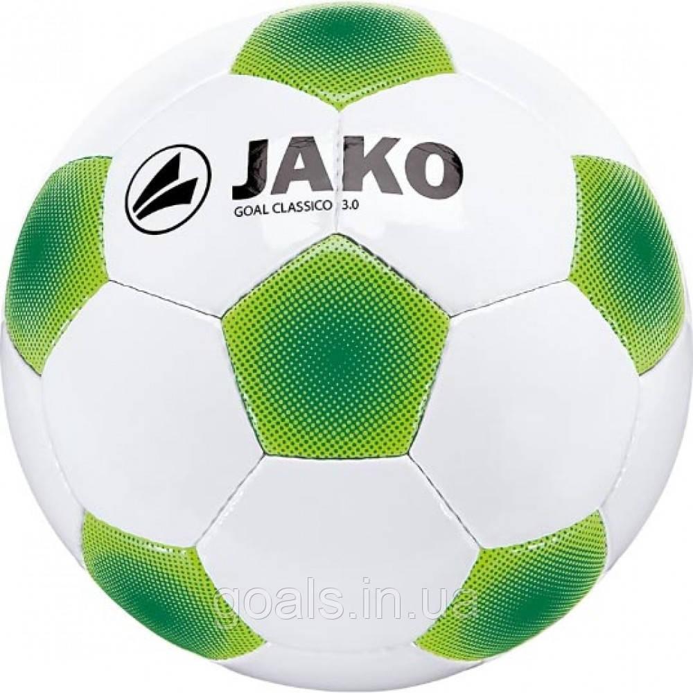 Ball Goal Classico 3.0 (white/apple/sport green)