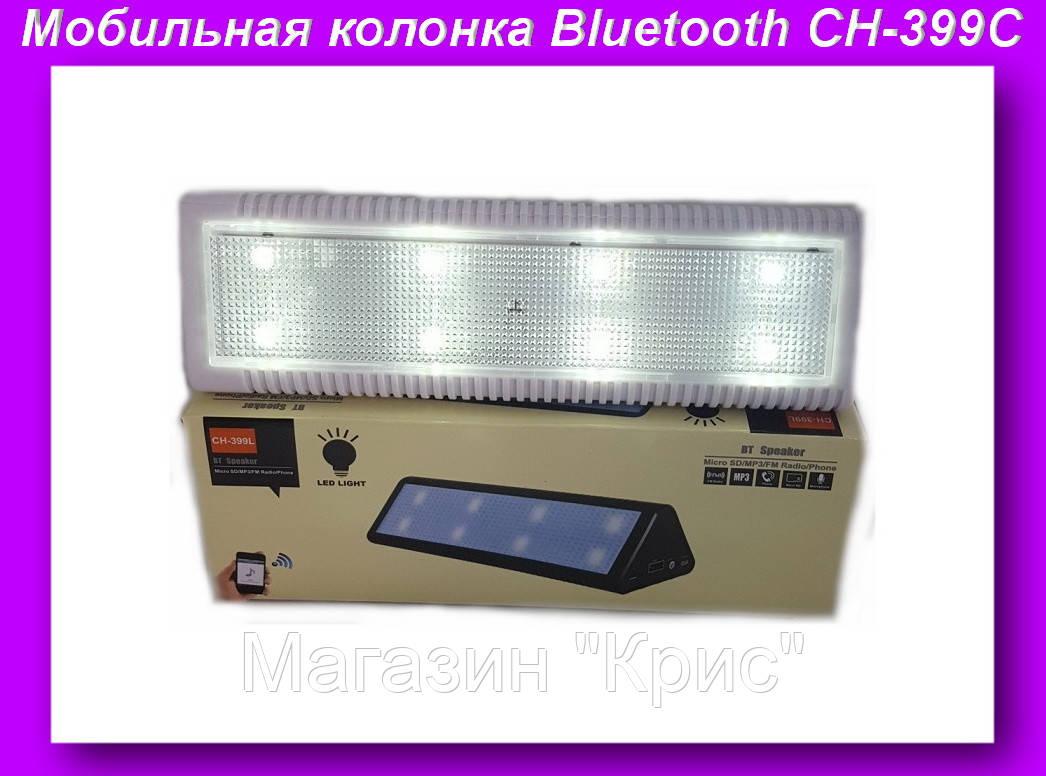 Мобильная колонка Bluetooth CH-399C,Мобильная колонка Bluetooth!Опт