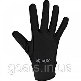 Function gloves (black)