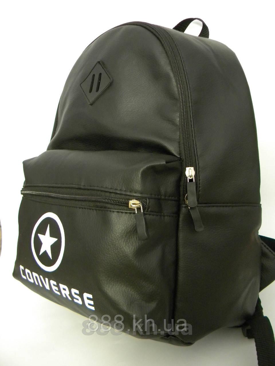 Стильный городской рюкзак Converse, рюкзак кожаный, черный кожаный рюкзак не оригинал
