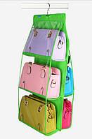 Подвесной органайзер для сумок зеленый