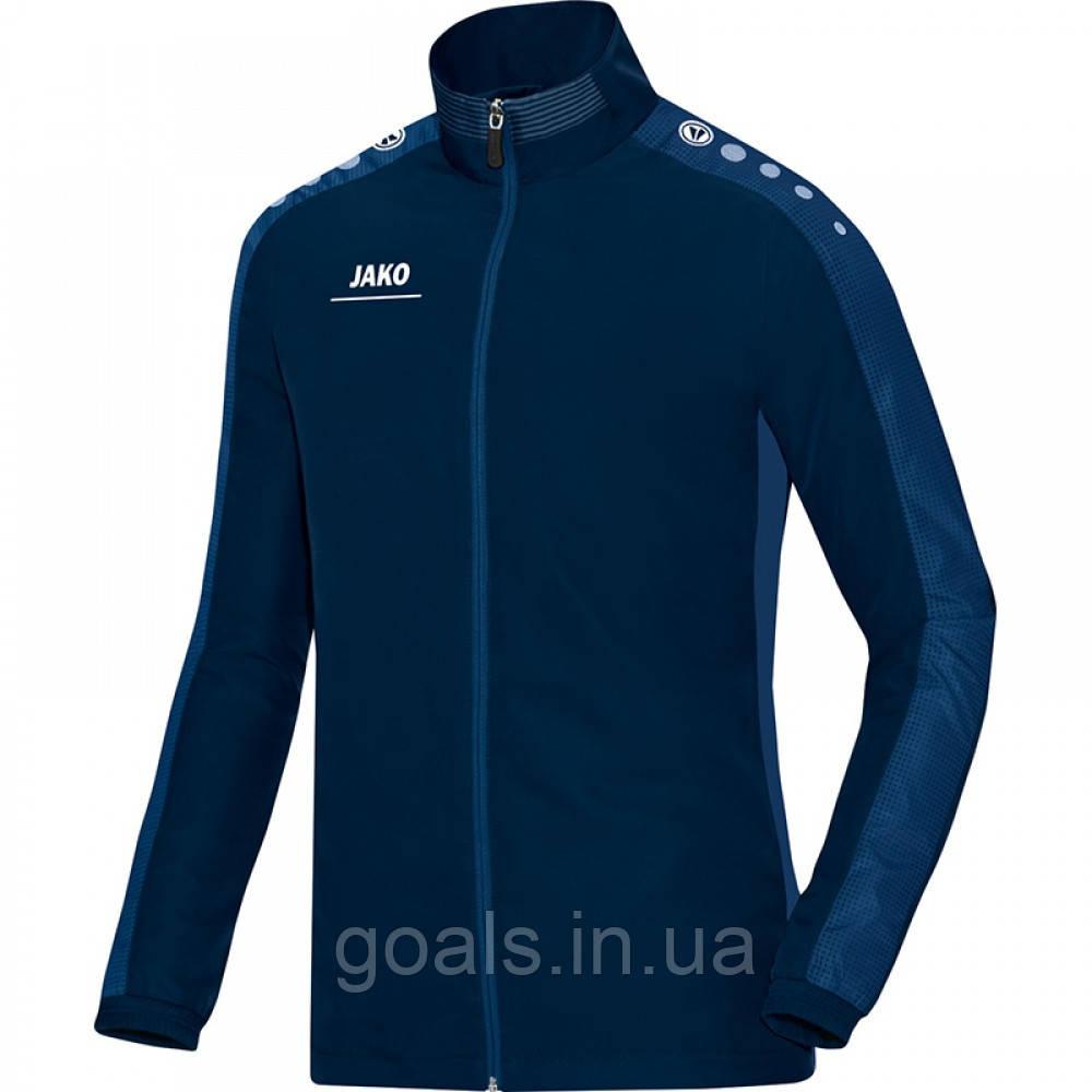 Презентационный костюм серии Striker (navy/night blue)