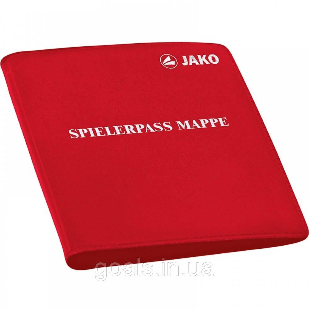 Бумажник SpielSpass l (red)