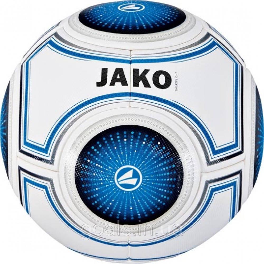 Ball Galaxy Light (white/JAKO blue/black-290g)