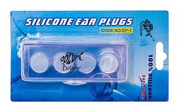 Силиконовые беруши Dolvor - Silicone ear plugs EP-1