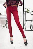 Женские однотонные цветные джинсы