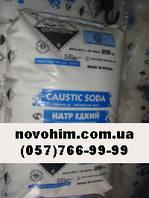 Натрий едкий  (натрий гидроокись) гранулированная