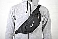 Поясная сумка, бананка найк (Nike)