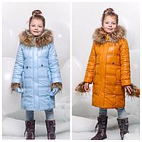 Детская куртка в разных цветах | Оригинальный пуховик для девочки