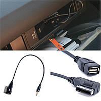 USB или AUX кабель для штатной магнитолы Skoda с MDI media , фото 1