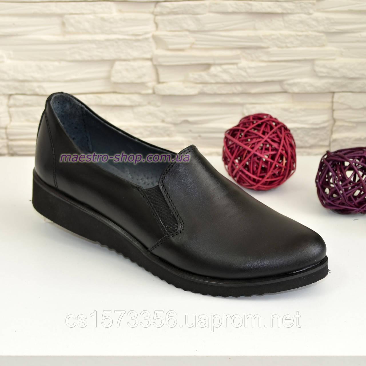 Туфли женские на утолщенной подошве, натуральная кожа черного цвета