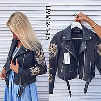 Женская красивая куртка-косуха (2 цвета), фото 1