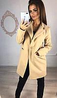 Пальто женское , ткань: кашемир и итальянская подкладка Цвет: черный,бежевый. нвин №163430