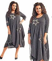 Платье лик598 52, черный