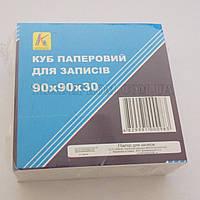Блок белой бумаги не клееный 90х90х30