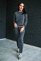 Трикотажный серый меланжевый спортивный костюм В30098, фото 1