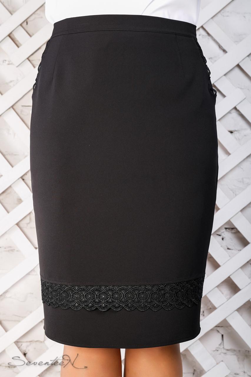 Женская прямая чёрная юбка с кружевом, р. от 50 до 56