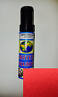 Реставрационный карандаш 104  КАЛИНА   (цвета МОБИХЕЛ).