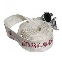Рукав пожарный Ду-50+ ГР50 (алюм)