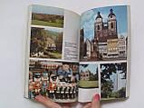 Германская Демократическая республика:Путеводитель. 1979 год, фото 8