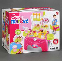 Игровой набор,супермаркет. Детский игрушечный супермаркет.