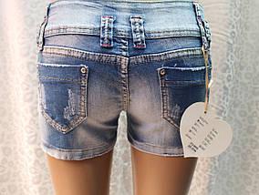 Короткие женские шорты, фото 3