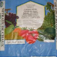 Кальціева селітра Солюкальцій, Solucalcium, кальциевая селитра (Португалія)