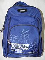 Рюкзак городской Youmuren, фото 1