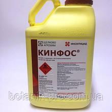 Инсектицид Кинфос, КЭ(Би 58+Фастак),5л.
