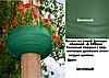 """Вазон на столб, фонарь сборной  Ф600 мм """"Зеленый"""" уличные горшки (Термочаша двойные стенки) для цветов."""