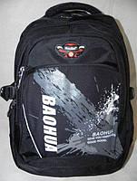 Рюкзак городской Baohua, фото 1