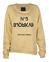 21050 Свитшот желтый Bjorkvin