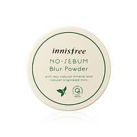 Выравнивающая тон кожи матирующая рассыпчатая пудра Innisfree No sebum blur powder