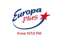 Прямой эфир на радиостанции  Европа Плюс 107.0 Фм