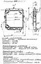 """Радиатор охлаждения двигателя КрАЗ-250 (4-х рядный) (производство """"Авторадиатор"""") 250-1301010-11, фото 4"""