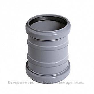 Муфта надвижная 50  ПП Инсталпласт с раструбом и уплотнительным кольцом для внутренней канализации, серый