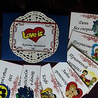 Купоны желаний в конверте!, фото 1