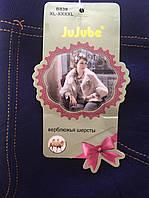 Лосины женские джинсовые JuJuBe XL-4XL