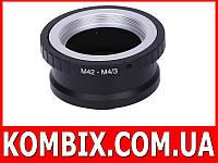Переходник М42 – micro 4/3, фото 1