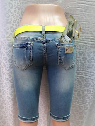 Удлиненные женские шорты , фото 2