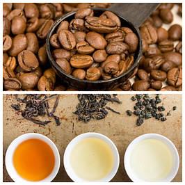 Зерновой свежеобжаренный кофе и чай