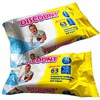 Детские влажные салфетки DISCOUNT (63шт) с экстрактом календулы и витамином Е