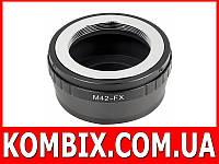 Переходник М42 – Fujifilm X-mount, фото 1