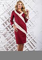 Женское платье до колена 2319 цвет марсала размер 52-58 / большие размеры