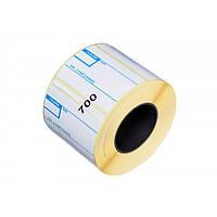 Термоэтикетка самоклеящаяся 58х40 мм термо ЭКО для весов с печатью (650шт), упаковка 10 рулонов