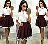 Женская короткая юбка со складками с широким поясом по низу отделка кружевом черная бордо пудра электрик